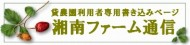 yasai_logo03.jpg