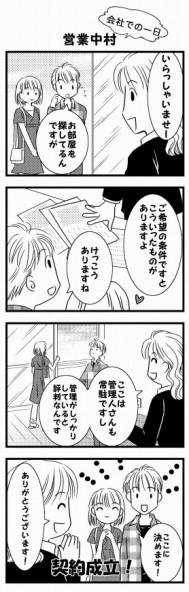 manga001.jpg