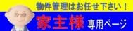 yanushi_logo01.jpg